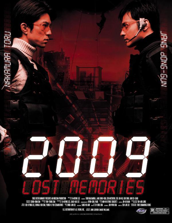 2009 loseuteu maemorijeu