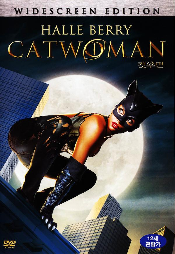 Catwoman (2004) - Poster CA - 561*561px
