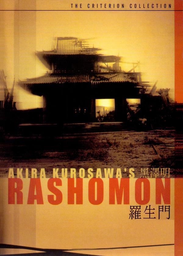 Rashômon 1536x2153