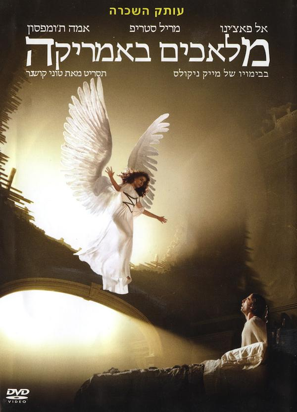 Angels in America 720x1000