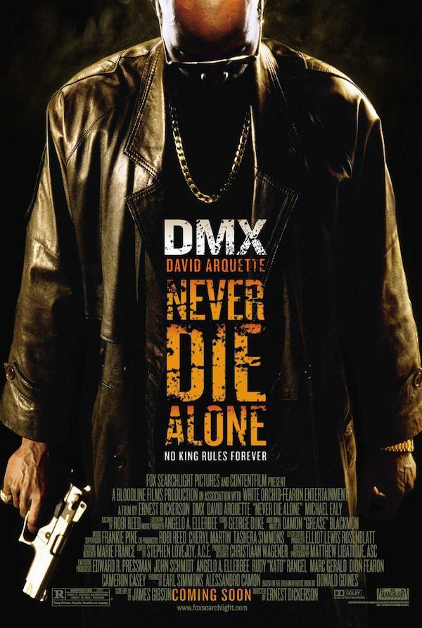 Не умирай сам