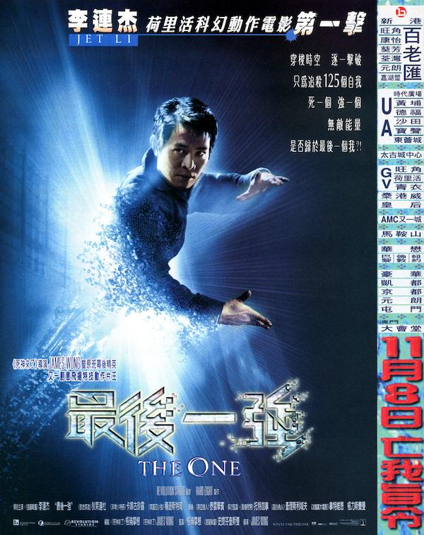 The One 3345x4223
