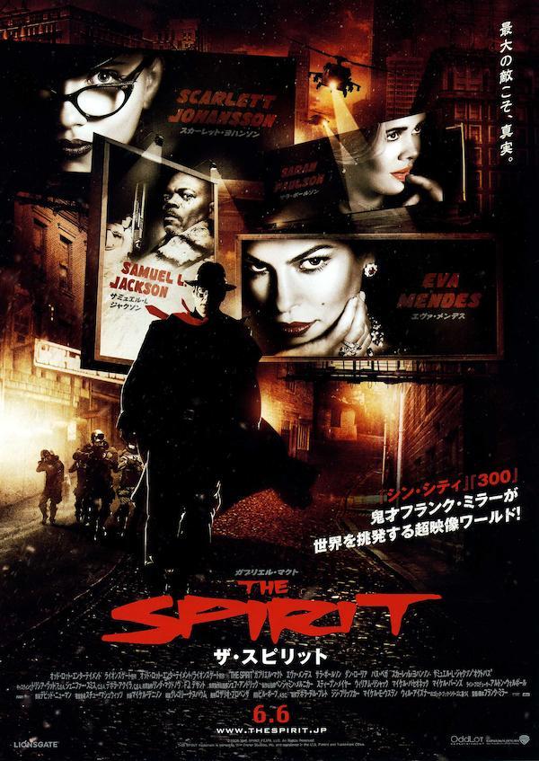 The Spirit 2144x3028
