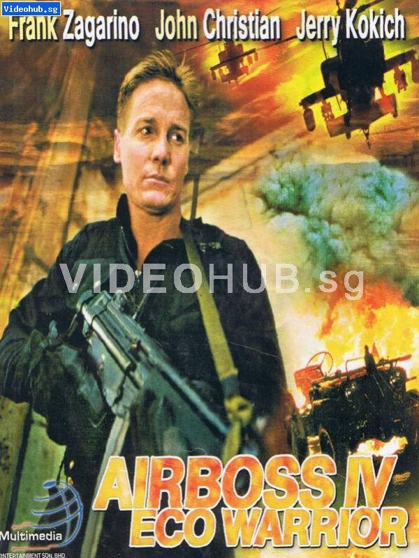 Airboss IV: The X Factor