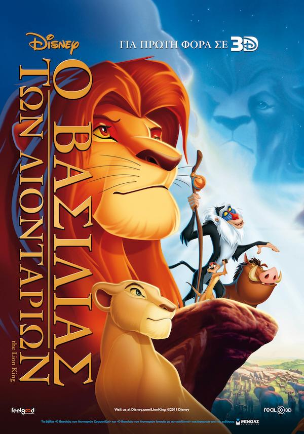 The Lion King 2932x4188
