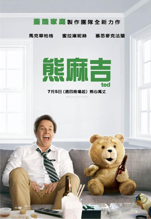 Ted 921x1330
