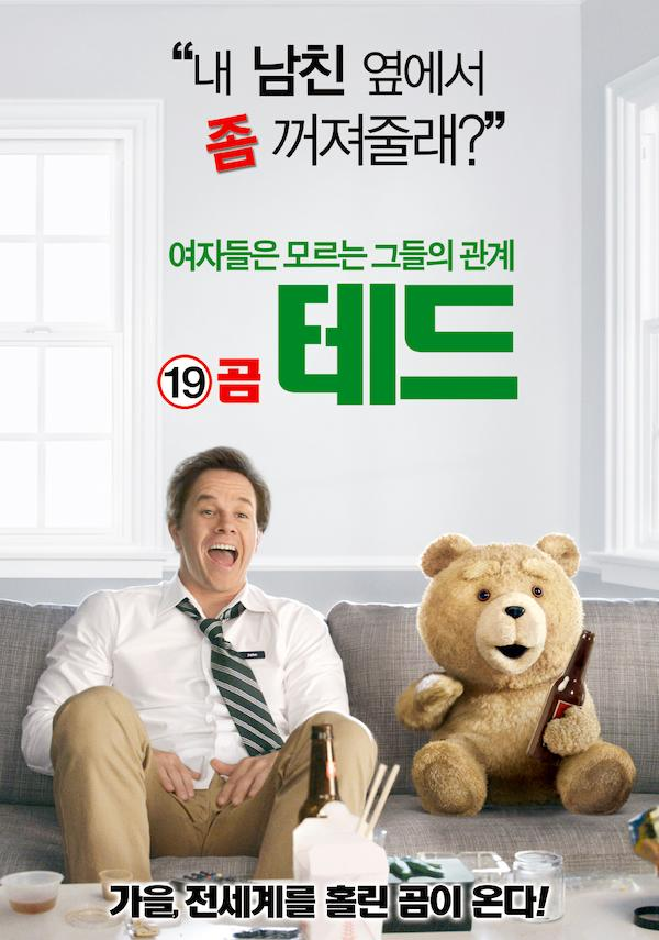 Ted 967x1378