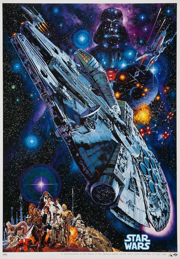 Star Wars 2057x2948