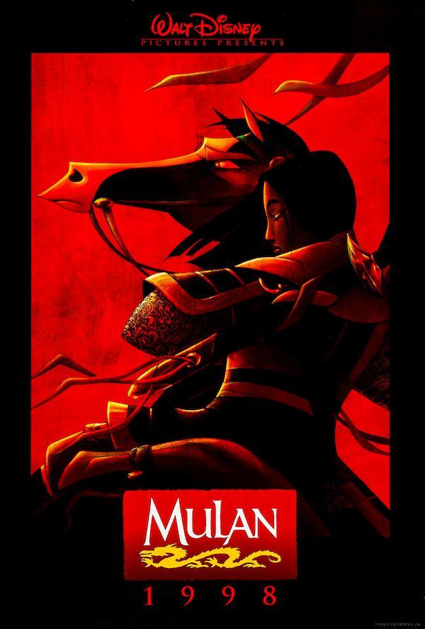Mulan 1988x2943