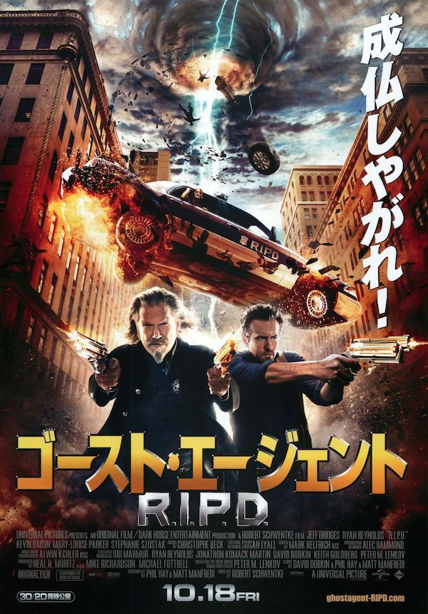 R.I.P.D. - Poliziotti dall'aldilà 3490x5000