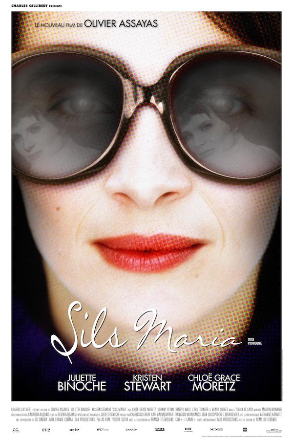 Clouds of Sils Maria 3333x5000