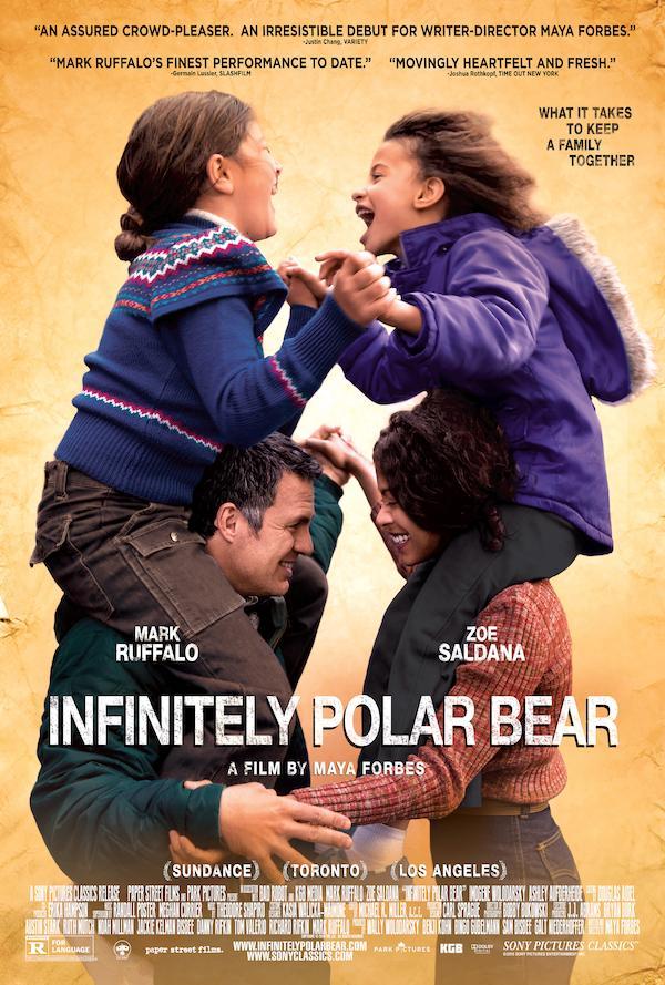 Infinitely Polar Bear 2764x4095