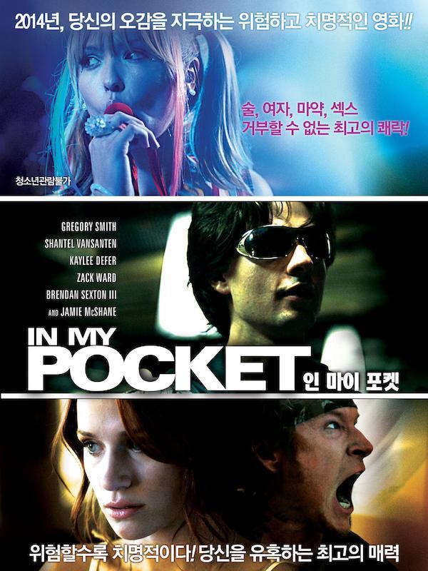 In My Pocket 1000x1333