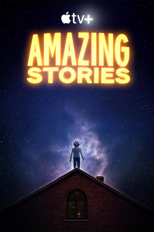 Дивовижні історії